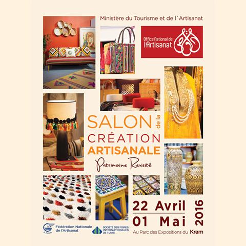Salon de la cr ation artisanale tunisie 2016 grand tunis for Salon creation entreprise